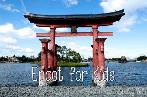 Let's Talk Disney!  Epcot for Kids