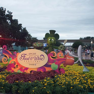 Navigating Epcot's Food & Wine Festival with Food Allergies