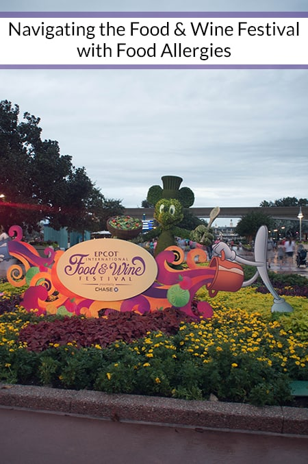Navigating Epcot Food and Wine with food allergies