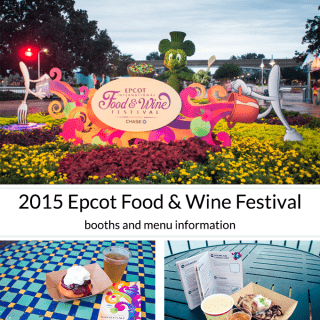 2015 Epcot Food and Wine Festival Information