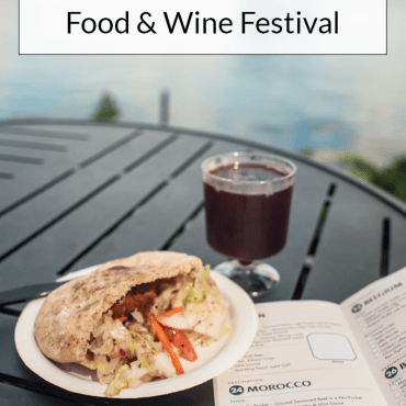 Top Mistakes at Epcot's Food & Wine Festival