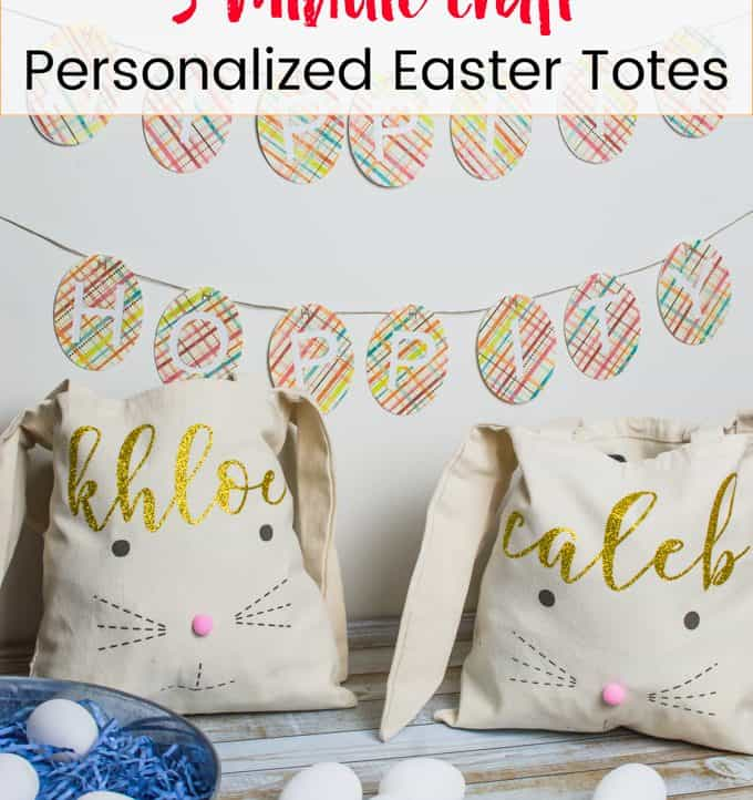 Do you have five minutes? Use your Silhouette Machine to make these personalized Easter totes for your little ones and their friends!